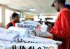 E-Commerce Company Jumia Suspended Cameroon Operations