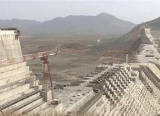 Ethiopia Says GERD Progress Is Significant